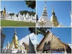 <チェンマイ>  Wat Suan Dok ワット・スアン・ドーク、1383年建立。広い敷地内に多数の白亜の仏塔が美しい。スアン・ドーク=花園。