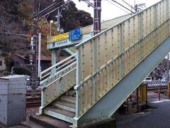 「大谷駅近くの歩道橋」7:26通過。 踏切を渡らず、歩道橋で京阪線をまたぎ1号線の反対車線に出ます。