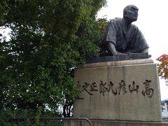「高山彦九郎正之像」9:46通過。 昭和36年再建。文字が昔の右から横書きです。
