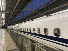 品川駅から新幹線で1時間ほどの場所にある熱海へ