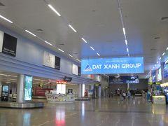 5年ぶりのダナン空港。