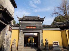 ちょっと奥に進んでいくと、保聖寺という、けっこう立派なお寺があります。創建は503年だそうです。