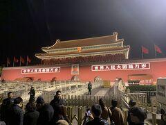 これこれ、よくテレビとかで見たことありますよ。毛沢東の肖像画。 夜なこともありすでに入れないように封鎖されていますが、それでもたくさんの観光客が写真をバシャバシャ撮っていました。  昔は、中国と言えば写真を撮ると警備員とかに怒られるイメージありましたが、昨今はゆるくなってきたんですかね。