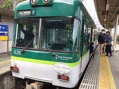 駅まで歩き京阪に乗車。石山駅へ。