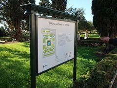 「ジェロニモス修道院」近くにあった「インペリアル広場」を通って、「発見のモニュメント」を目指します♪。