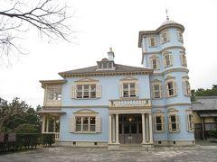 この洋館は「日本近代建築の父」と呼ばれた、ジョサイア・コンドルが手がけたそうです。とてもかわいらしいのに曇り空が残念。