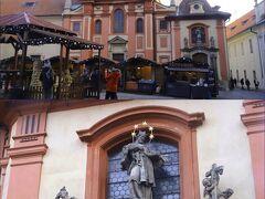 プラハ城 聖イジー教会  とても印象的なファザードをもつ聖イジー教会、、 プラハ城の教会の中では一番古い教会です、、 チェコの中で最も美しいロマネスク建築の一つに数えられています、、