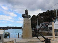 ペリー艦隊来航記念碑にご挨拶をして、この日宿泊予定の堂ヶ島付近に向かいましょう・・