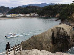 堂ヶ島公園「亀岩」 伊豆が昔々南の海の海底火山だった、名残のような風景ですね・・