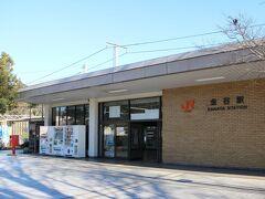 静岡駅から普通電車で金谷駅にやってきました。 静岡駅~島田駅間は本数も多いが、金谷駅までは本数も少なくなる。事前のダイヤの確認が必要。