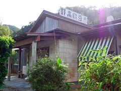 本日のランチは、島豆腐高野。