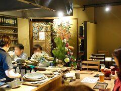 夕食はホテルから5分ほどの、心粋-koiki-にお邪魔しました。 鶏飯が名物なら、焼き鳥も美味しいはず。 https://tabelog.com/kagoshima/A4605/A460502/46012633/ 「SAKE工房 心」の2号店。