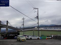 走ること数分ほど、箱根から相模湾へ流れる早川の河口にある小田原漁港に到着