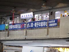 魚市場の二階にある、その名も 魚市場食堂 珍しよね、このロケーション