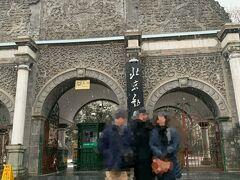 本日は雪模様。 雨ではなくてよかったのですが、寒い! 朝一に北京動物園に来ました。