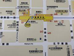 娘がホテルに戻ろうと言ったけど、出ているついでに希望広場へ行こうと。  MRT善導寺駅の1番出口から徒歩5分くらい。