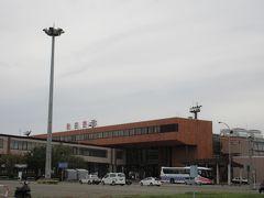 秋田空港に着きました。