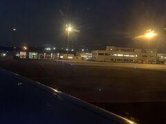 17:42、高松空港に到着です。