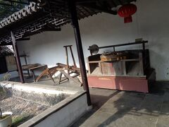 文化園を出て、少し行ったところにある「万盛米行」。 農機具に関する博物館なので、展示してあるのは、こんなふうに珍しいものではありませんが、建物が、昔の船着き場にあったお店を利用しているので、けっこう広く、雰囲気もありました。