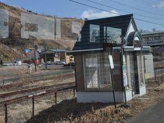 浦河駅停車です。