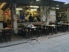 まず到着日。プロンポンにあるタイレストラン、イムちゃんにて。