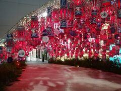 近くのモールのエンポリアム。中国の春節なのでらしい飾り付けなのでしょう。