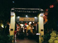 アダムラン ベトナム最後の夕飯。