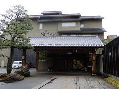 本日のお宿  皆美館 www.minami-g.co.jp/minamikan/