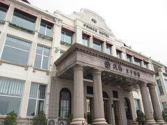 <青島> 旧市街 桟橋王子飯店。1911年開業。太平路31号。