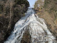 コースの最後に待っていたのは湯滝でした。