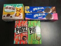 前門大街の外れにあった小さなスーパーで購入したお菓子。 日本と変わらない味でした。 お値段も少し安めの記憶あります。