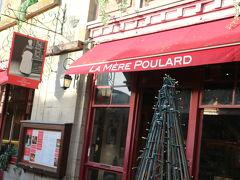 ラ メール プラール (レストラン)