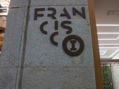 フランシスコ I ホテル
