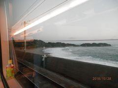 JR; 和歌山から16:16発 「特急黒潮17号」に乗換           紀伊田辺 17:26着  紀伊水道を右に見て快適な鉄道の旅70分