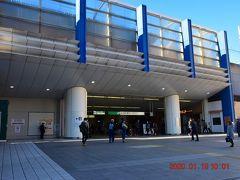 スタートはJR赤羽駅東口、ここから埼京線の十条駅までをぐるっと歩いてみます。