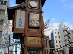 からくりやぐら時計 「町火消しからくり櫓」 江戸の古き良き時代の風情を色濃く残す、人形町商店街にあるからくり櫓。水天宮側に「江戸落語からくり櫓」(高さ6m50cm)人形町交差点側に「町火消しからくり櫓」(高さ7m55cm)が2台設置され、毎日11時から19時まで1時間おきに約2~3分のからくりが展開されます。それぞれ江戸情緒たっぷりの演出で、道行く人々の目を楽しませてくれます。