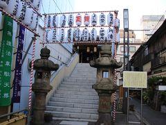 大観音寺 鎌倉時代に作られた御首だけの鉄造観世音をご本尊に祀る、江戸三十三観音第三番札所の寺院で、人形供養が有名です。境内には、走りの守護神・韋駄天尊も祀られ、ランナーの聖地ともなっています。