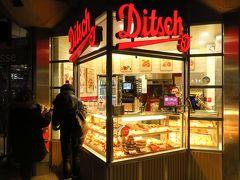 今日はいよいよ大晦日。 ドイツ鉄道に乗ってミュンヘンからローテンブルクへ移動します。 朝食はミュンヘン駅で購入し車内で食べることにしました。 ドイツ語は出来ないので指さしで注文。
