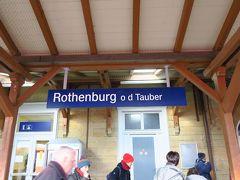 アンスバッハ駅からシュタイナッハ駅まで行き、ローテンブルク駅行きの電車に乗り換えます。 アンスバッハ駅からローテンブルク駅まで30分ほで到着します。