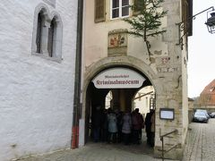 まずは中世犯罪博物館へ。 ローテンブルグに行くことが決まった時、ここは外せない!と彼女にかなり強く言われました。