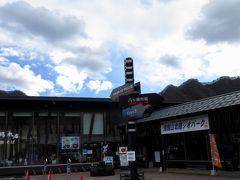 道の駅 八ッ場ふるさと館の方に移動して来ました(^^)
