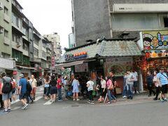 台北・永康街に戻って、お昼を・・ ここのB級グルメ絶品でリピートしました。