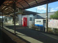 湯田温泉駅。 この周辺もまだ、山口市の市街地。 特急列車も停まるけど、片面ホームの駅。
