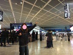 成田空港から出発です。  ではではお約束の~~。 へーーーん!!
