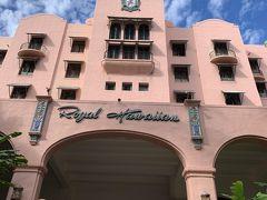 9時45分頃にホテルに到着しました。 今回の宿泊先は《ザ ロイヤルハワイアン ア ラグジュアリー コレクション リゾート ワイキキ》です。  ピンクのホテルが可愛らしいです。