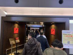 始発で羽田空港国内線ターミナル1に行くと、JALプレミアカウンターは長蛇の列! 本日那覇行きの初便が初のA350のようでその影響もあるのかな?