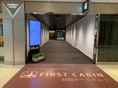 実は明日はソウル日帰りなので、今晩はターミナル1のファーストキャビンに初チャレンジします