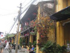 5年前に泊まった「Vinh Hung Heritage Hotel」。 なつかしい。