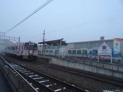 7時32分発の会津若松行列車で…、
