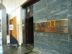 場所は、マリーナベイファイナンシャルセンター33階にあり、ここからエレベーターに乗ります。 入り口ちょっと分かりにくい。